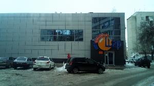 Боулинг-центр Шар