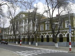 Особняк купца Ф.В. Котенева