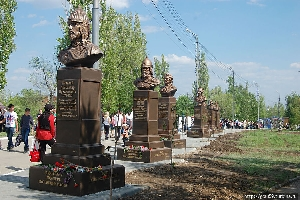 """Аллея """"Дни воинской славы России"""""""