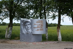 Место приземления Германа Титова