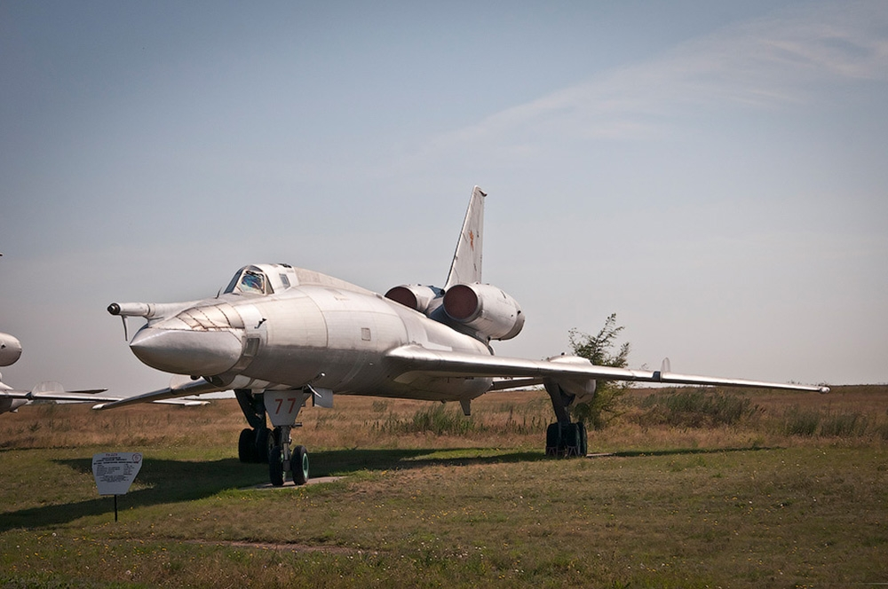 Боевой ракетоносец Ту-22КД
