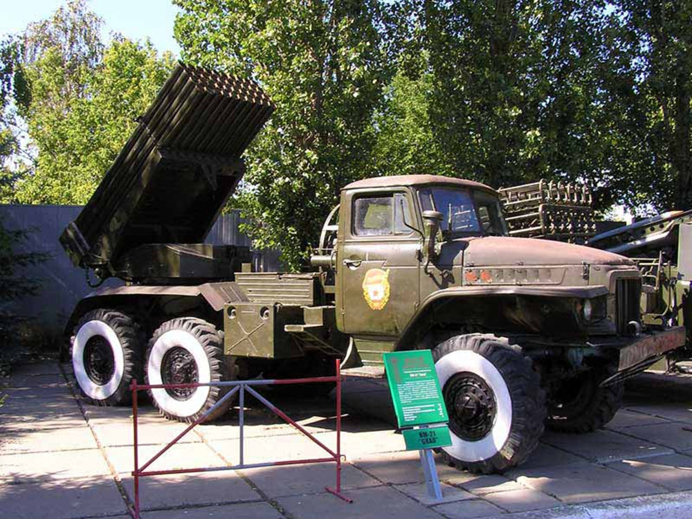 Боевая машина реактивной артиллерии БМ-21 «Град»