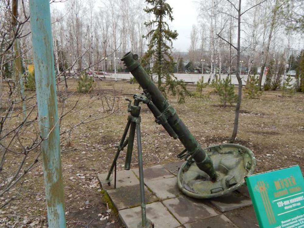 120-мм миномёт образца 1941 года