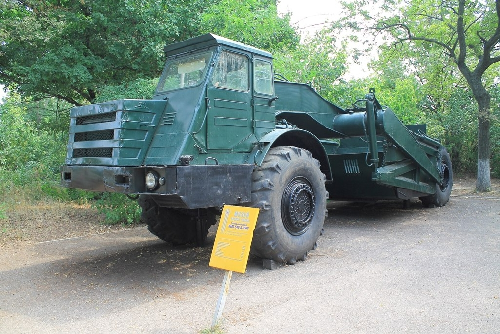 Скрепер самоходный МоАЗ-546П-Д-357П