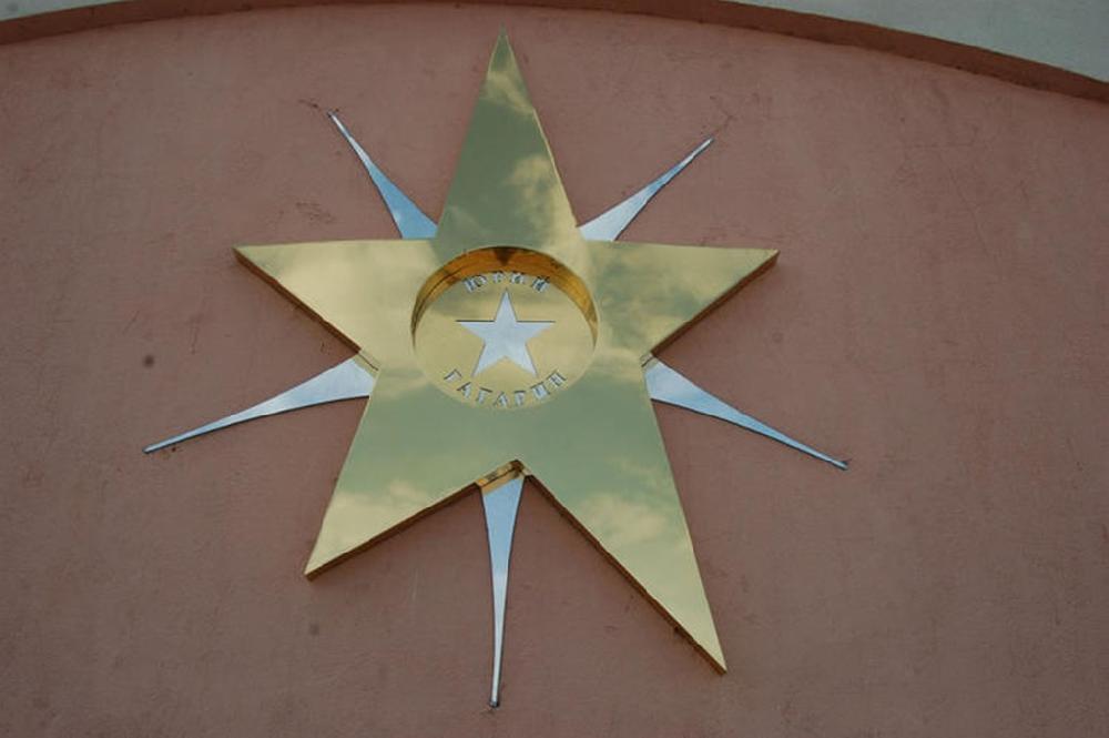 Саратовская аллея Звезд
