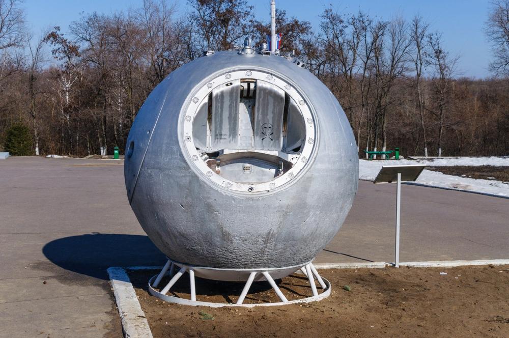 Спускаемый модуль космического аппарата «Фотон»