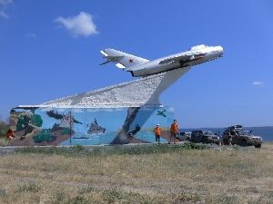 Памятник героям истребительной авиации с. Белогорское