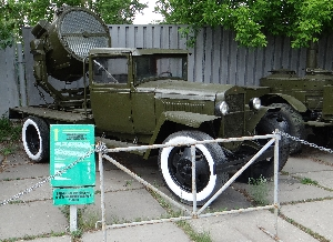 Прожекторно-маячная станция АПМ-90 на базе автомобиля ГАЗ-ММ