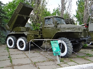 Боевая машина реактивной артиллерии БМ-21 «Град» на базе автомобиля Урал-375Д