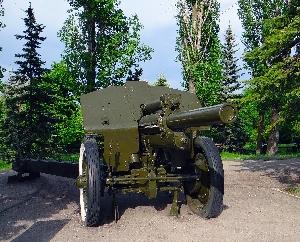 122-мм гаубица М-30 (обр. 1938)