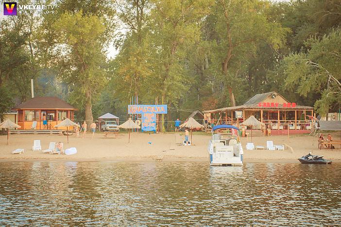 База отдыха «Камбоджа»