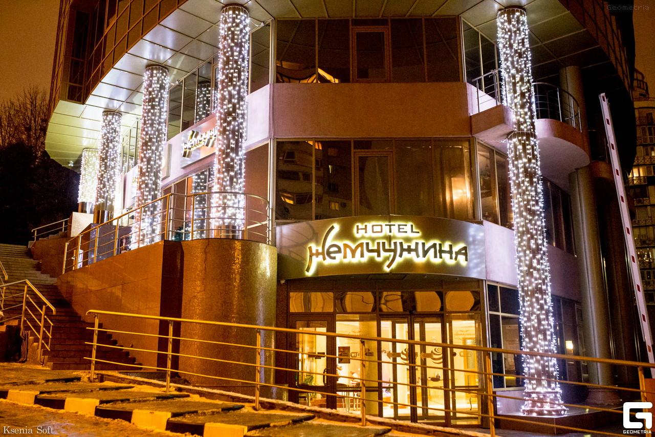 Отель «Жемчужина»