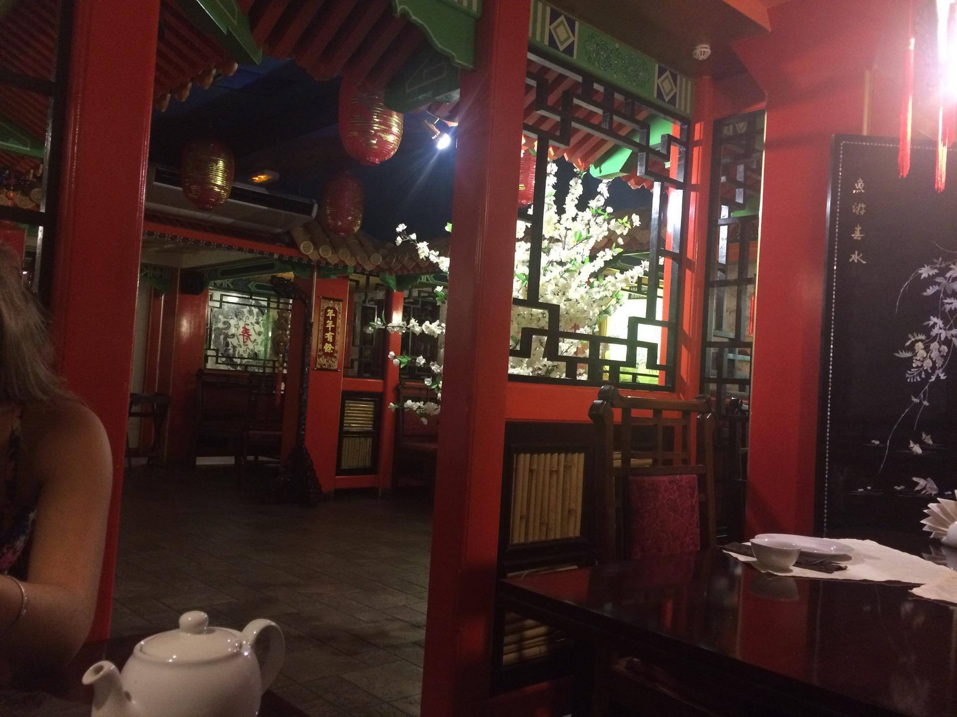 Ресторан «Мандарин»
