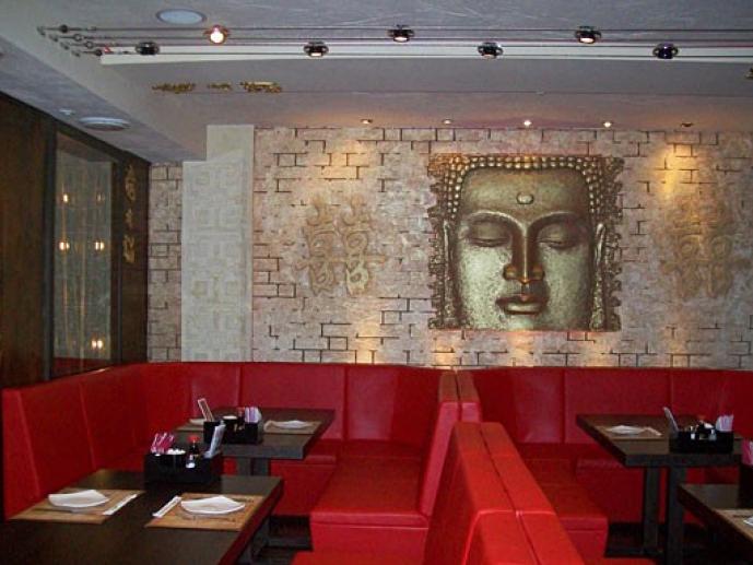 Суши-бар «Кук си Каби»