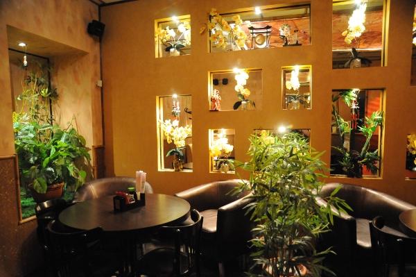 Кафе «Love суши»