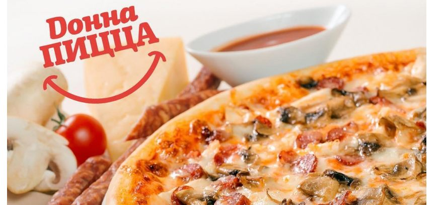 Сеть пиццерий «Донна Пицца»