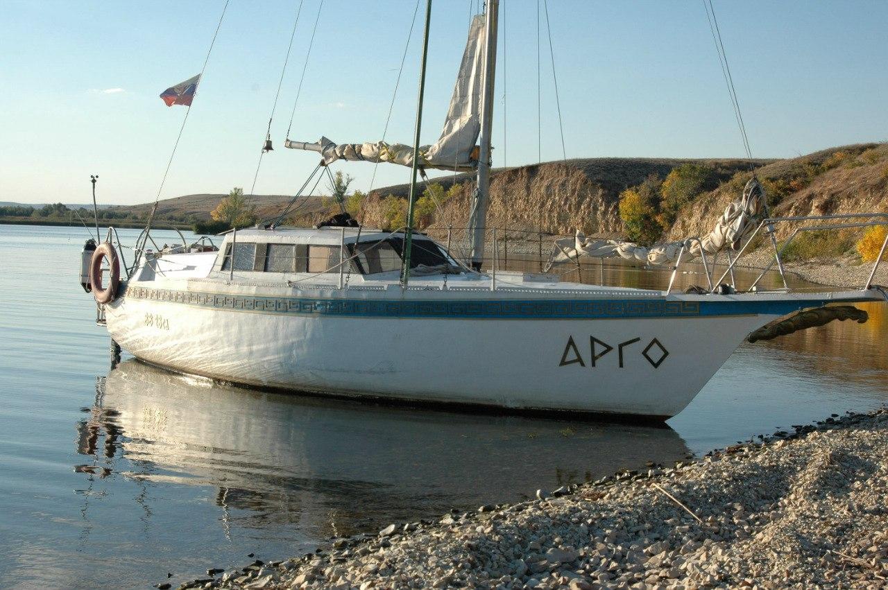 Парусная яхта «Арго»