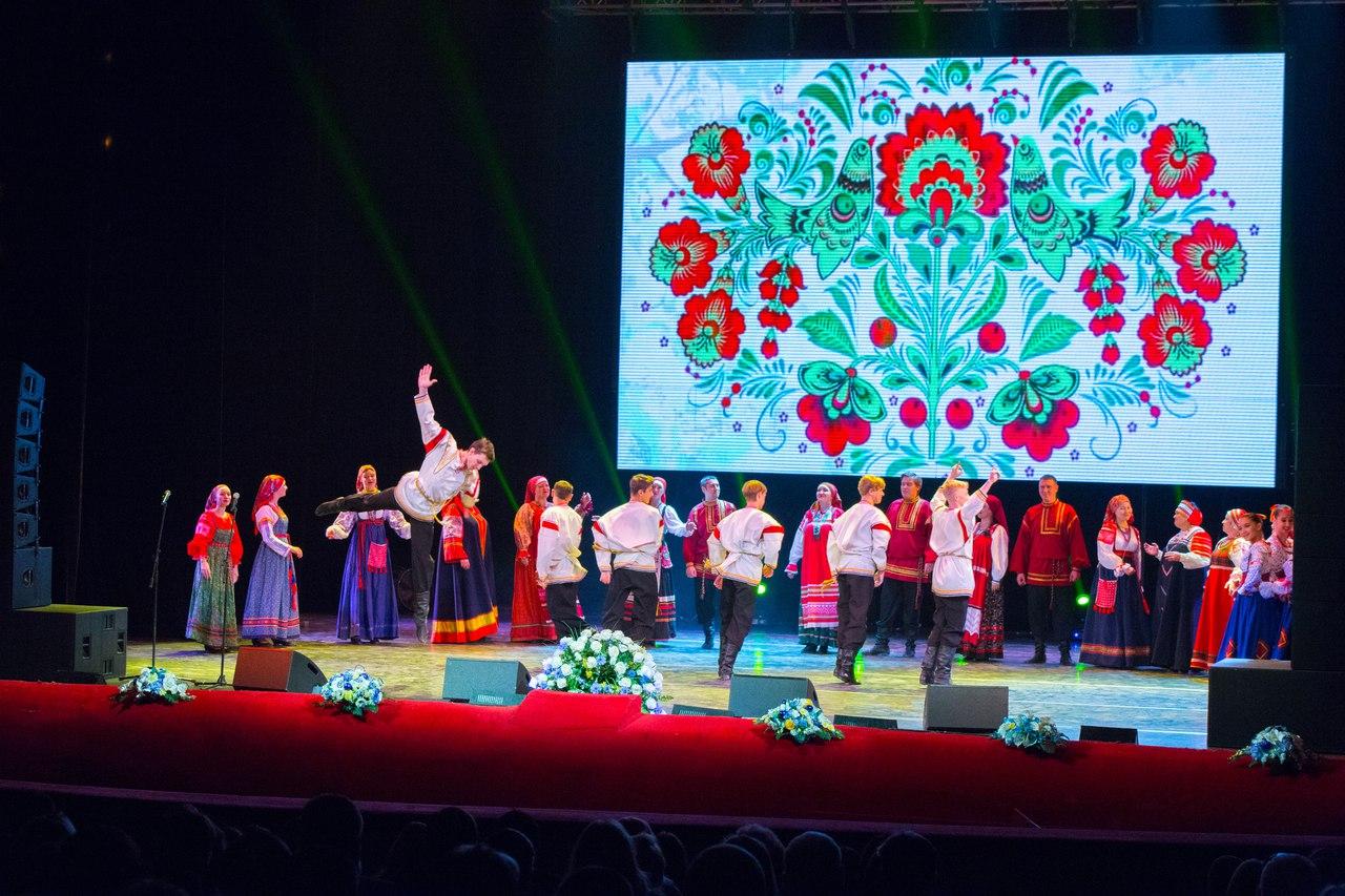 Всероссийский конкурс исполнителей народной песни им. Руслановой