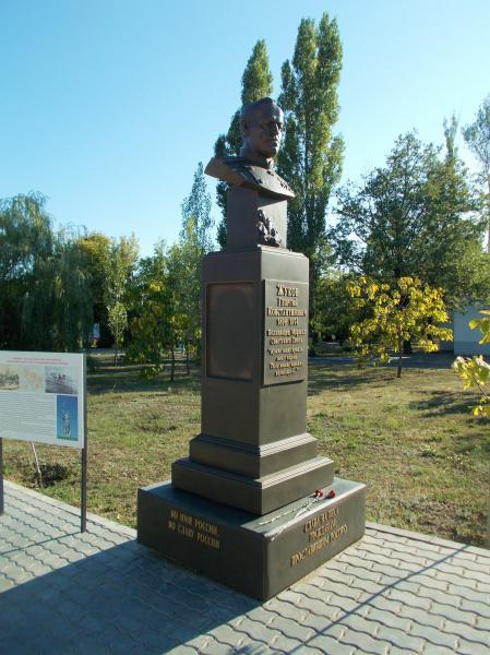 Бюст маршала Г. К. Жукова