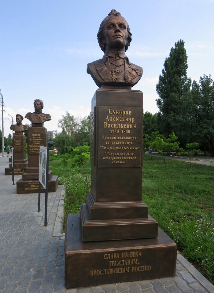 Бюст полководца А. В. Суворова
