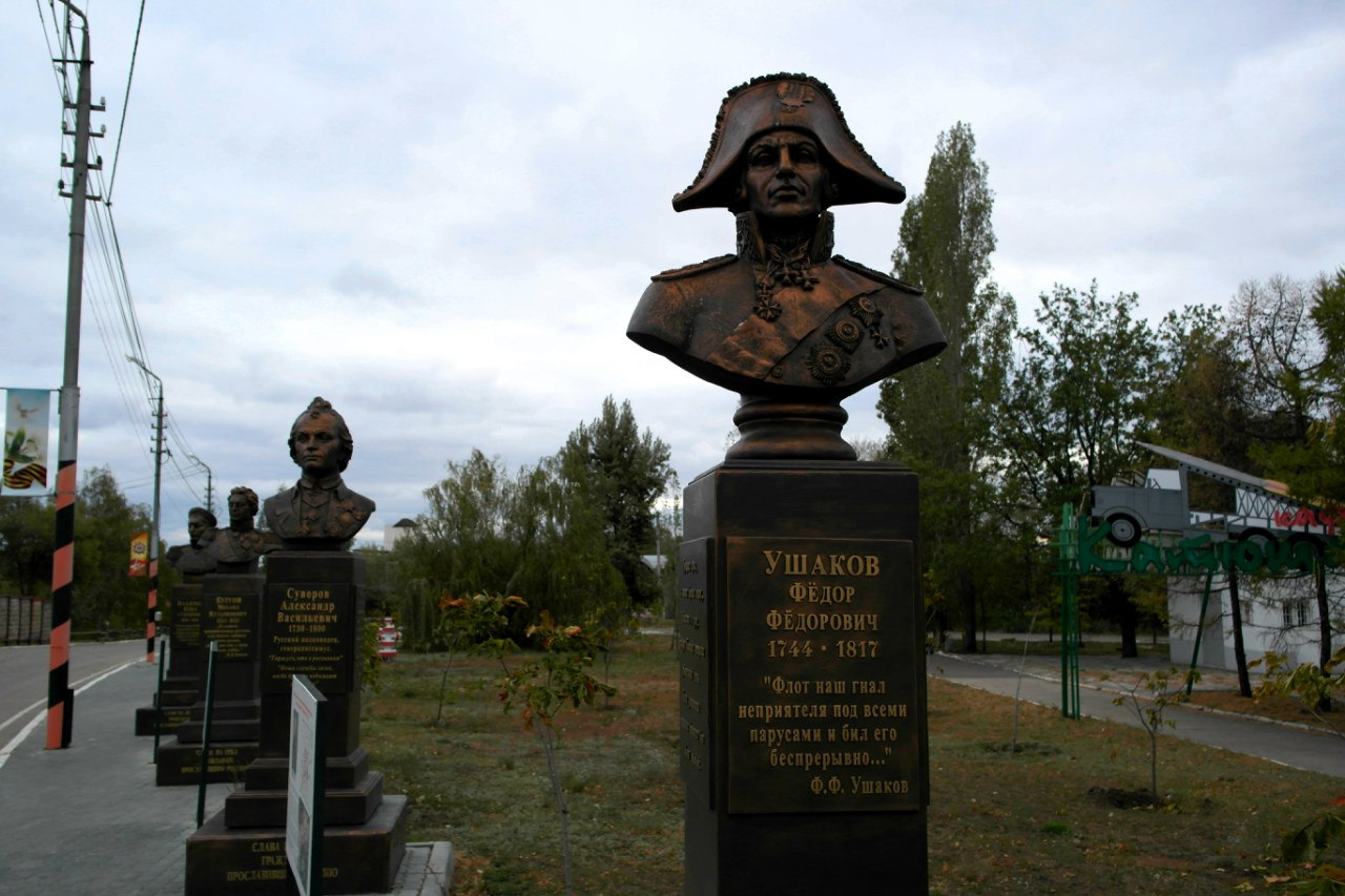 Бюст адмирала Ф. Ф. Ушакова