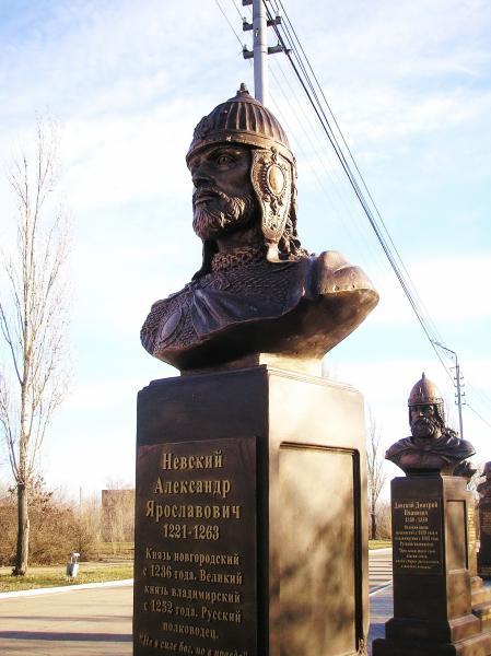 Бюст святого благоверного князя А. Я. Невского