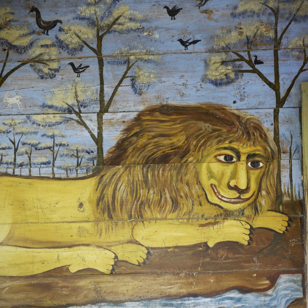 Дом со львом