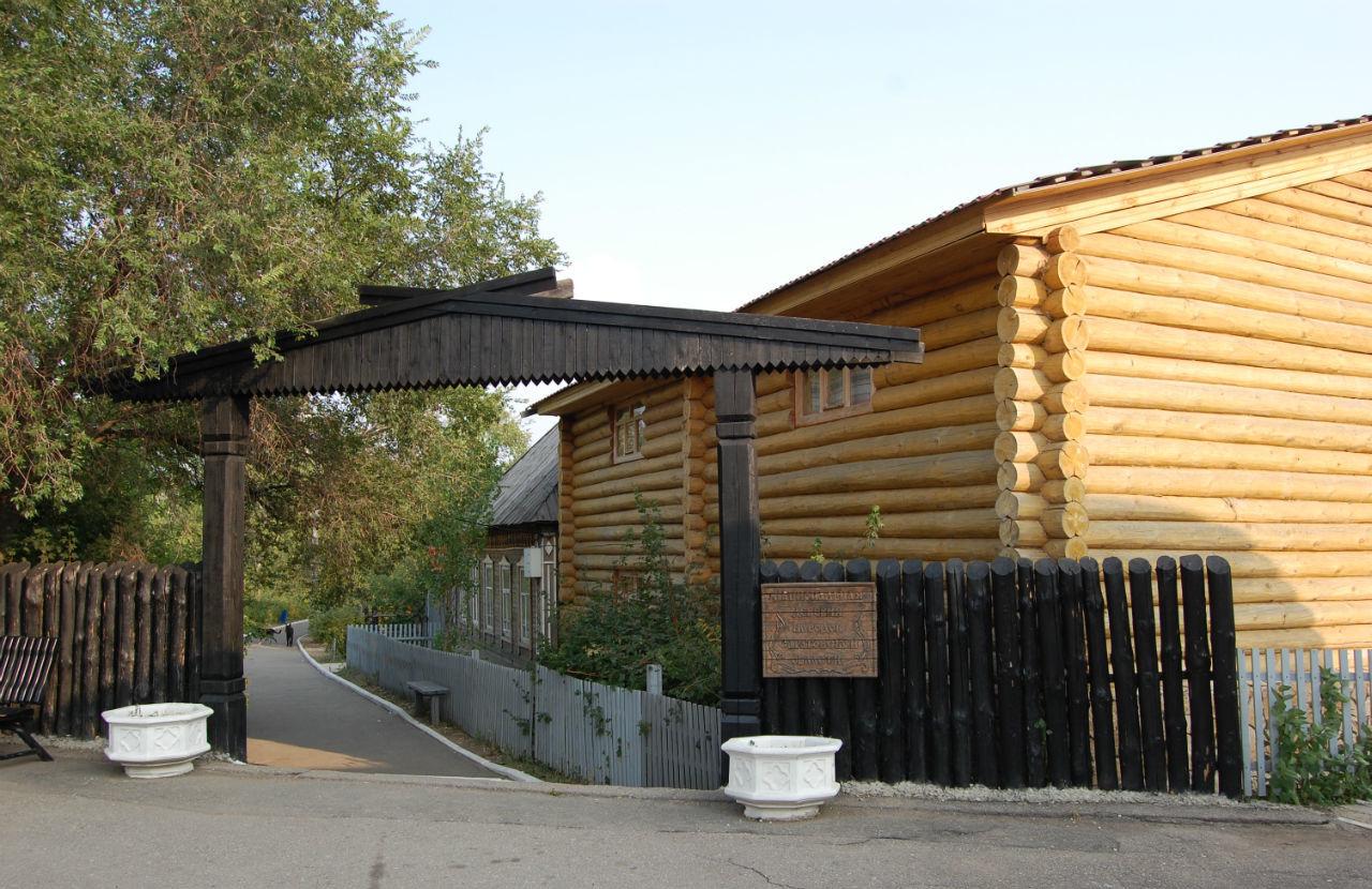 Русское подворье в Национальной деревне