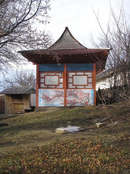Корейский двор «Сад камней» в Национальной деревне