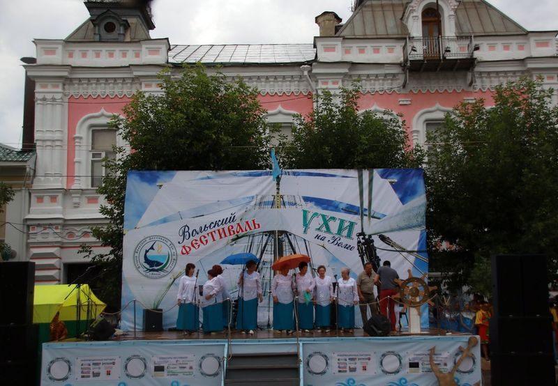 Вольский фестиваль Ухи на Волге