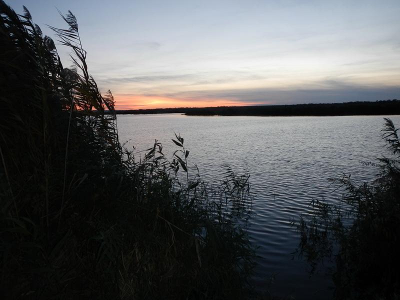 Екатериновское водохранилище