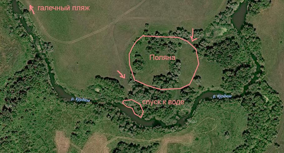 Большая Клещевская поляна