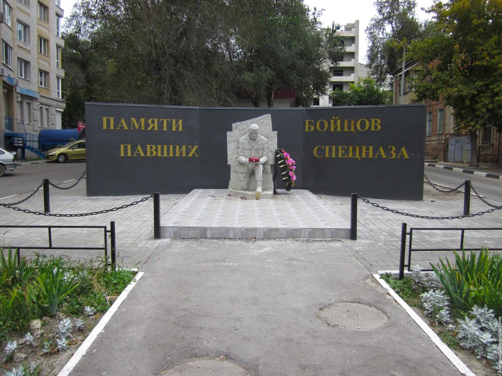 Памятник «Памяти павших бойцов спецназа»
