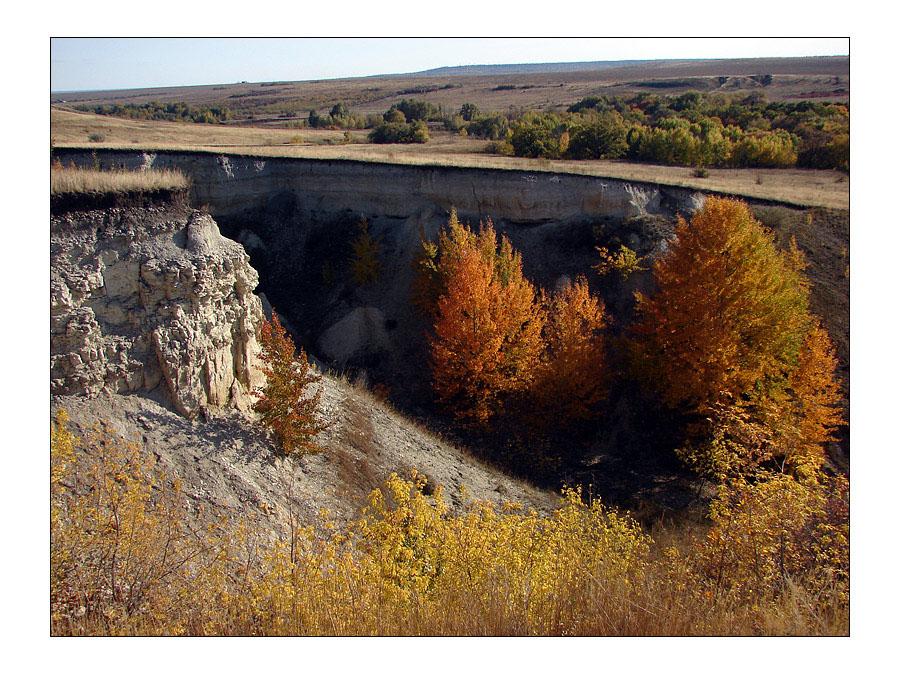 Урочище Буданова гора
