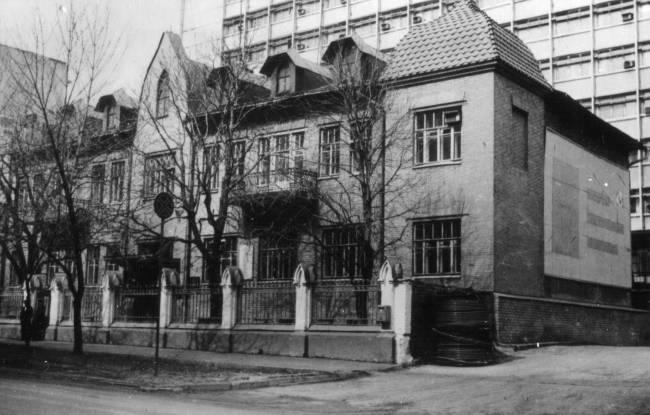 Германское консульство (Здание аэроклуба)