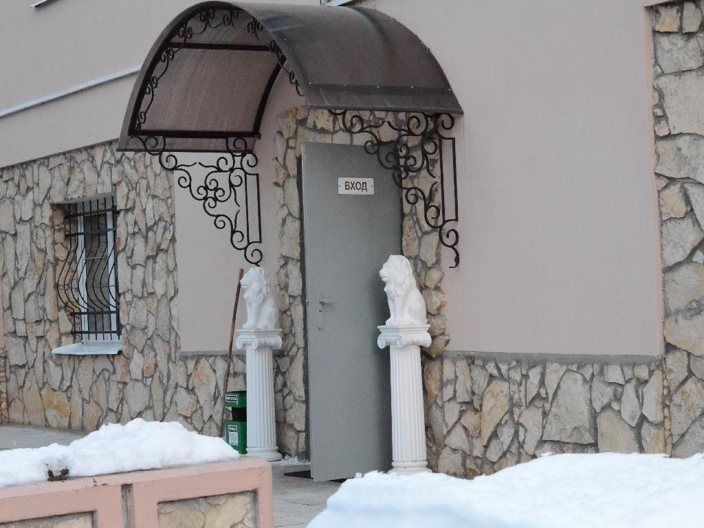 Гостевой Дом «Берег»