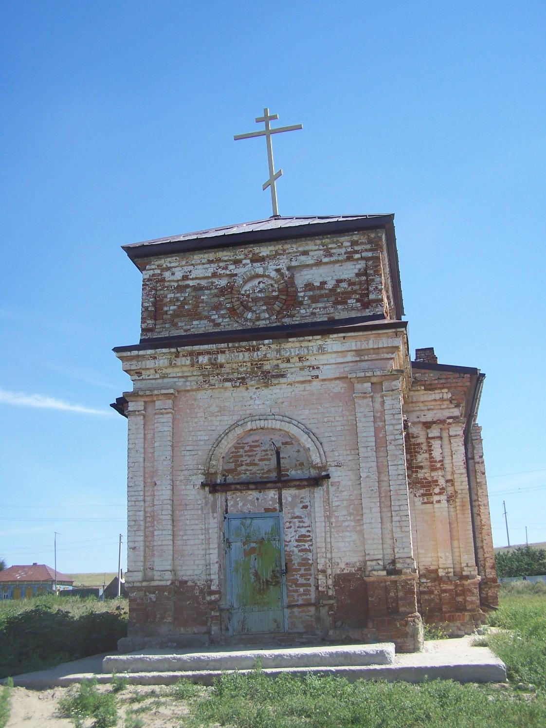 Афанасьевский храм Александра Невского
