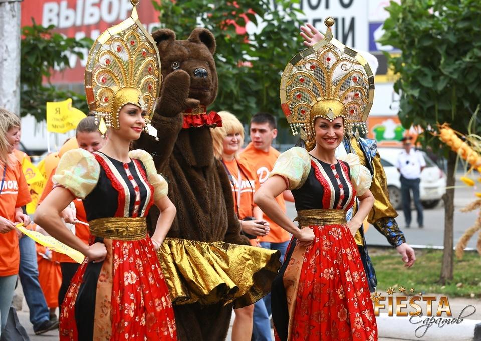 День города Саратов
