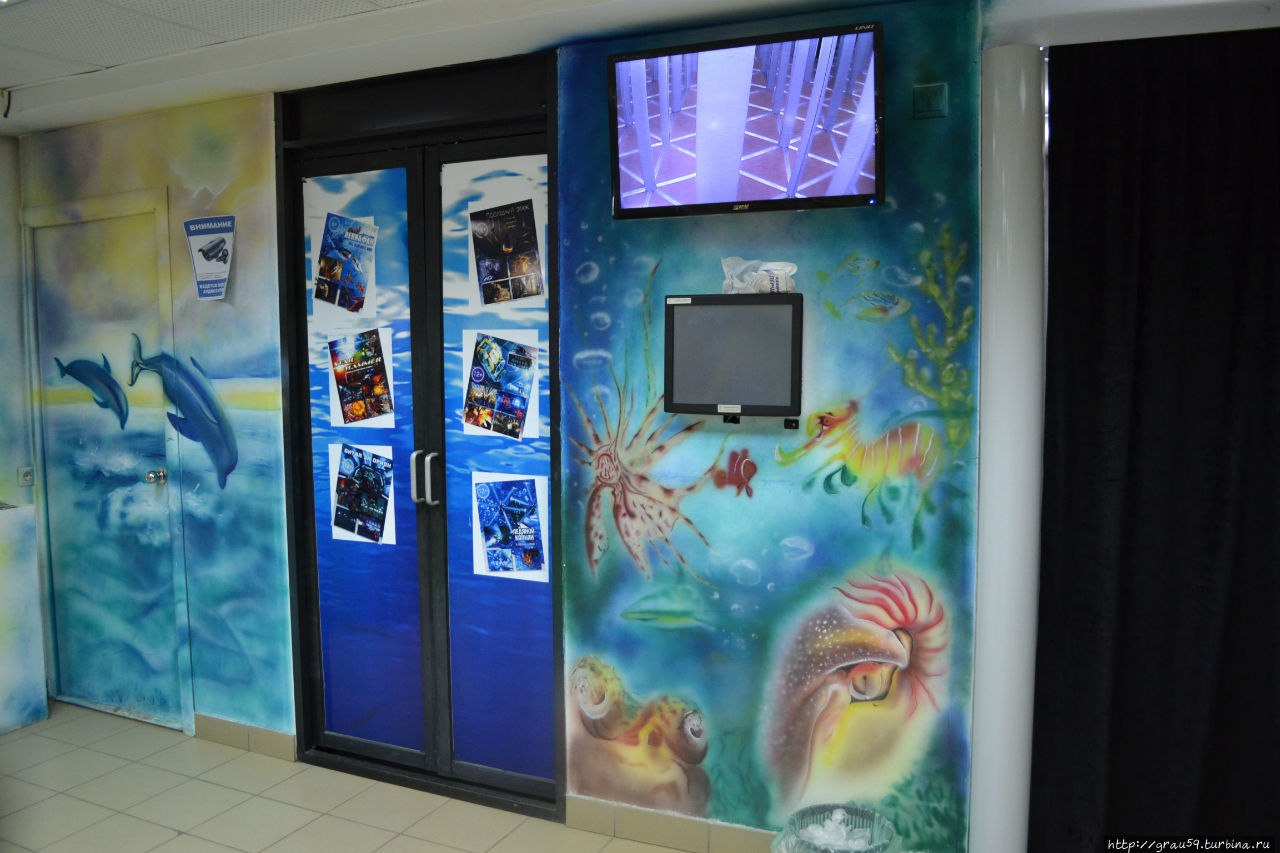 Научно-интерактивный парк развлечений «Космос»