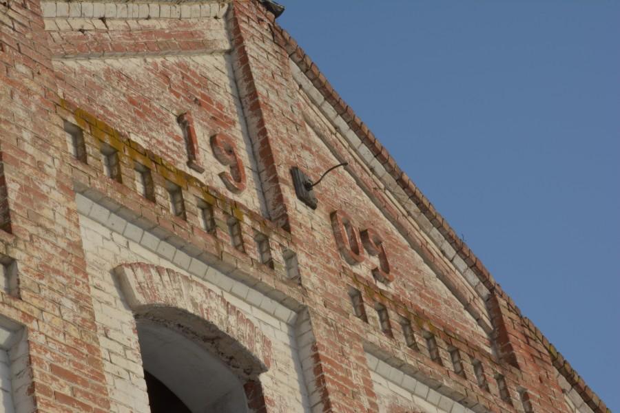 Заброшенная Елшанская мельница