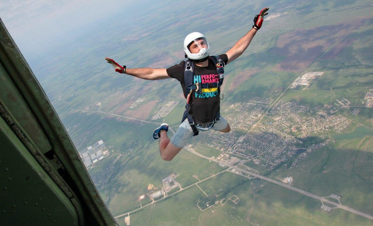 Прыжки с парашютом Лавка чудес