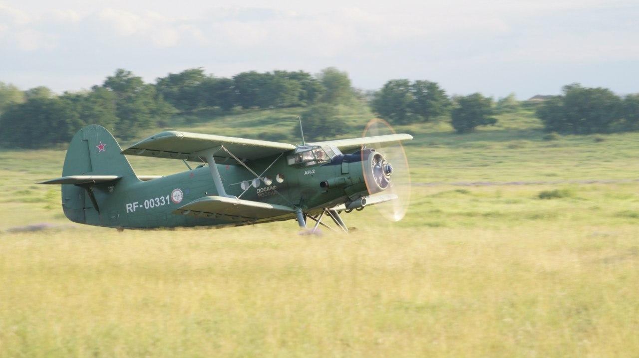 Лавка Чудес Полет на самолете АН-2