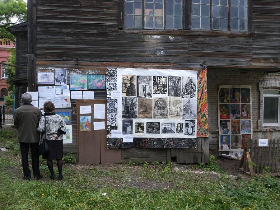 Городская усадьба Борисовых-Мусатовых