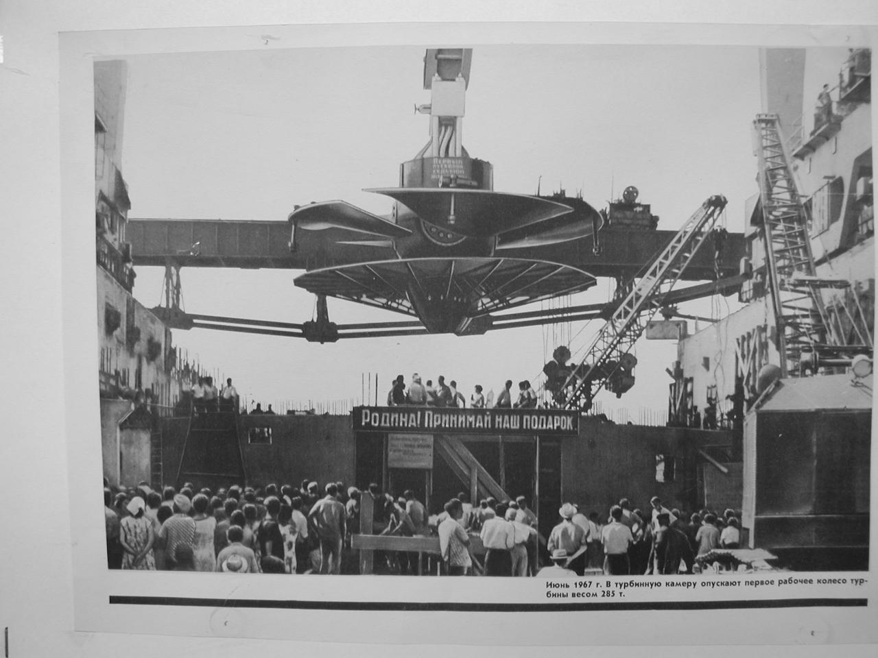 Музей Саратовской ГЭС