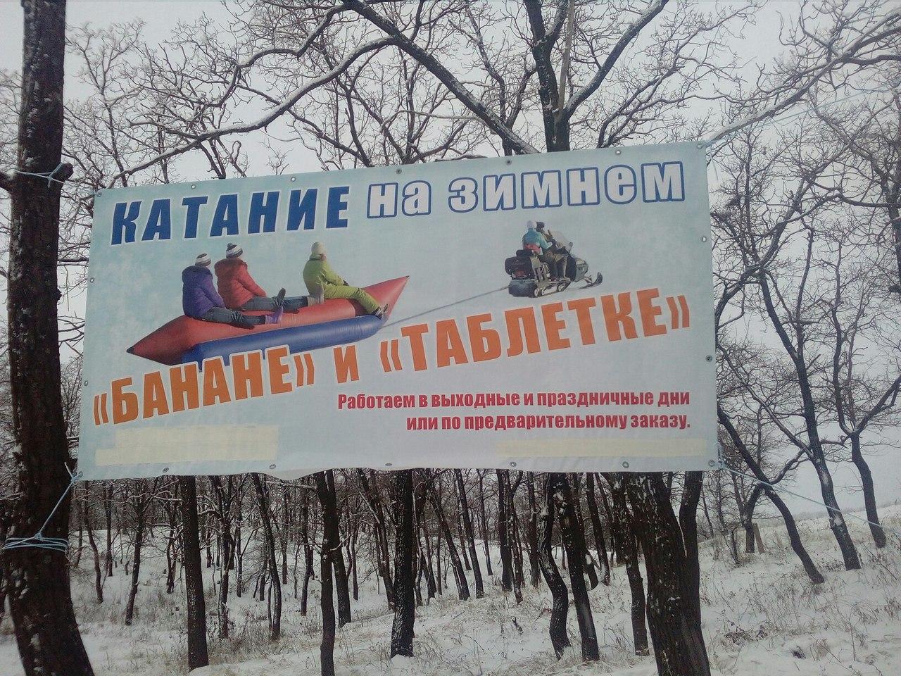 """Горнолыжный клуб """"Скат"""""""
