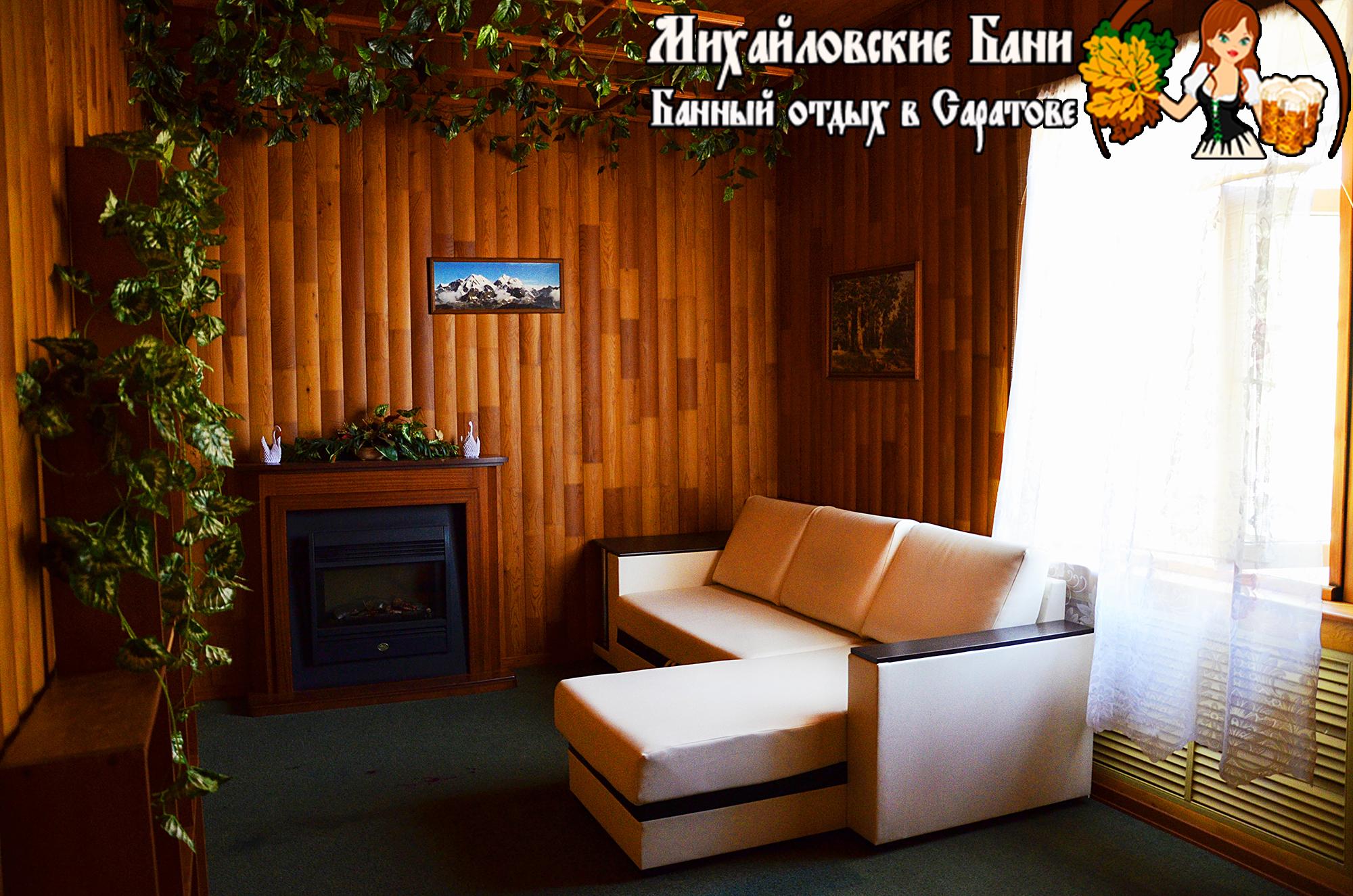 Дом отдыха Михайловский №4