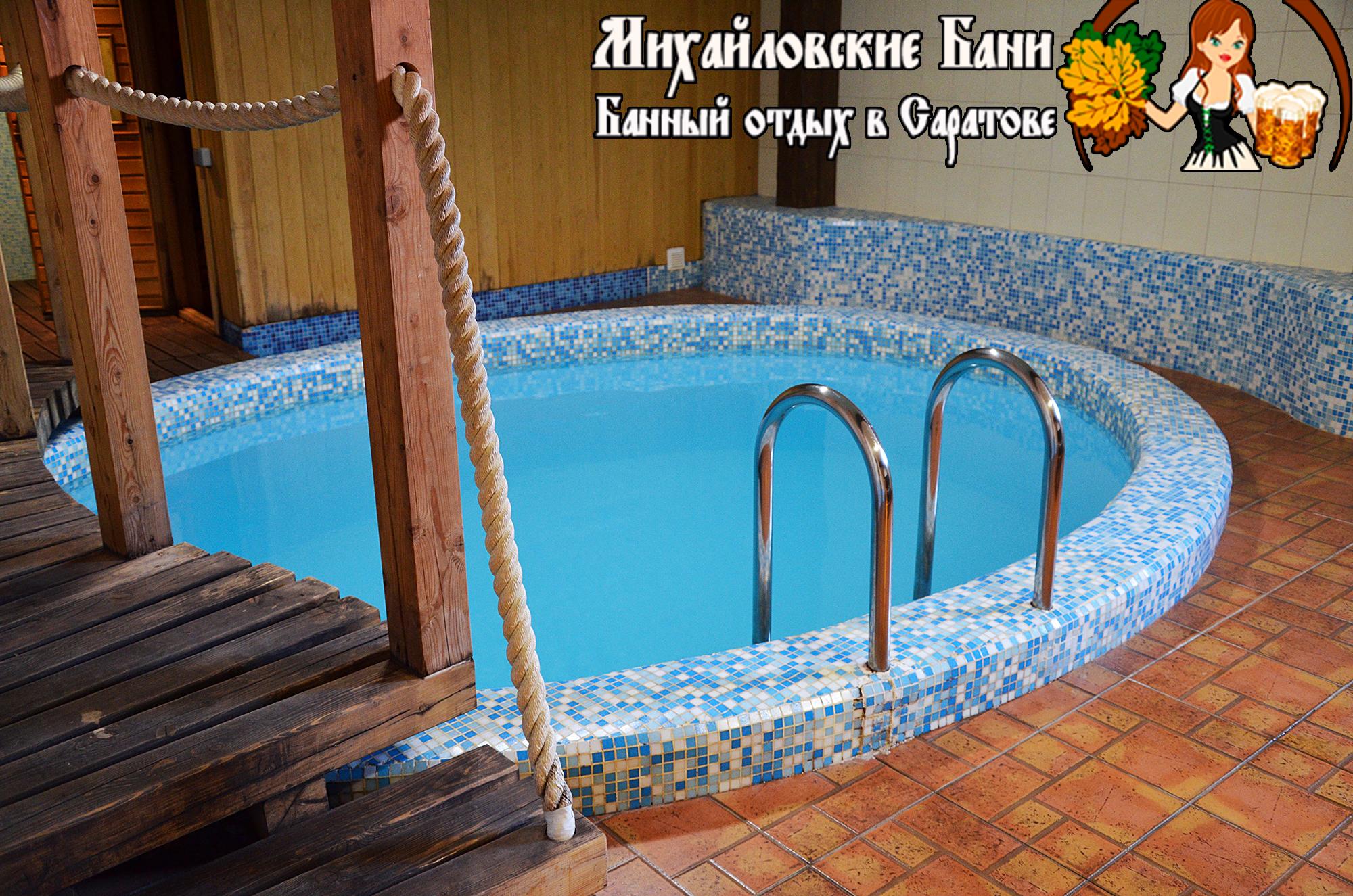 Михайловские бани Современная Сауна