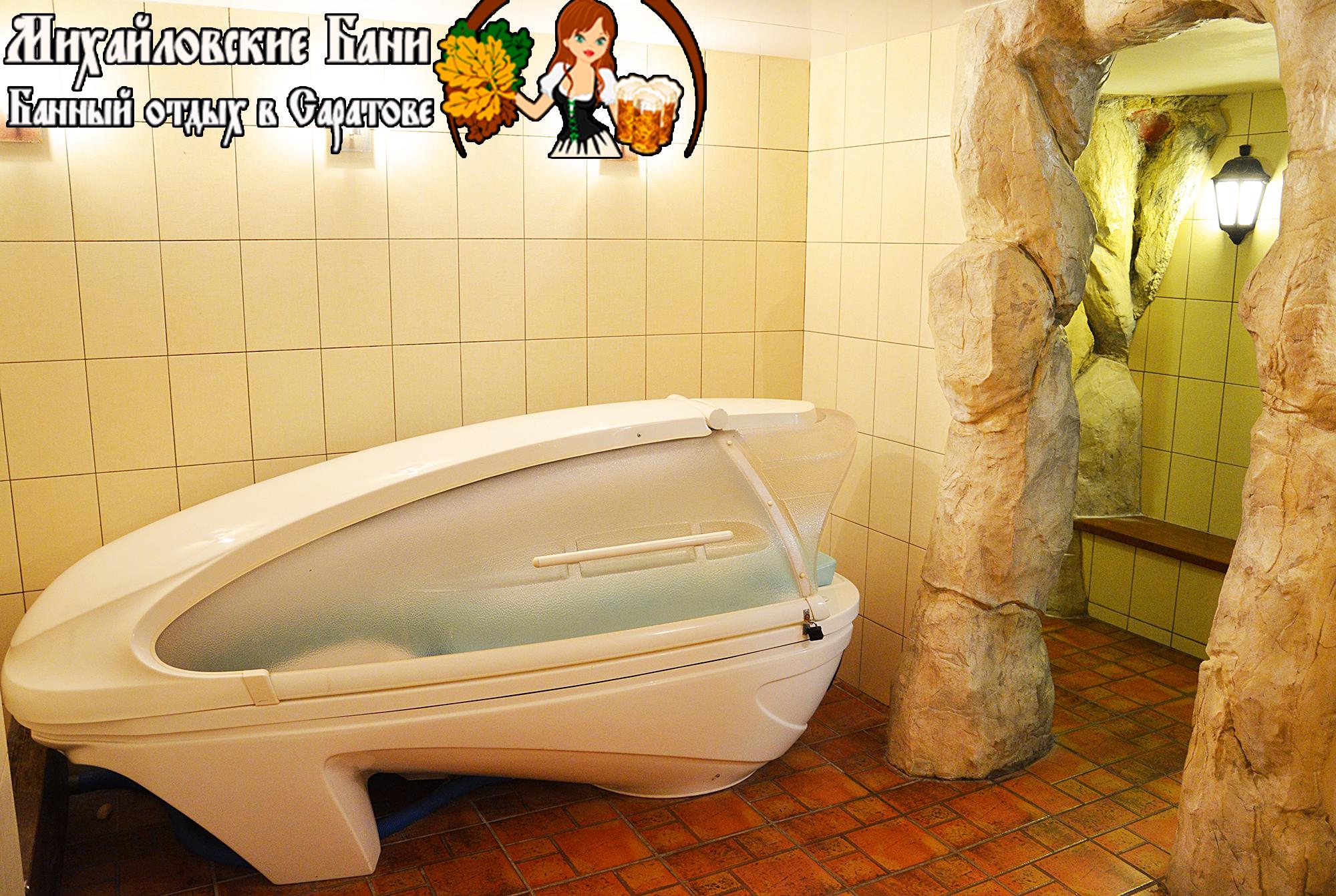 Михайловские бани Хамам