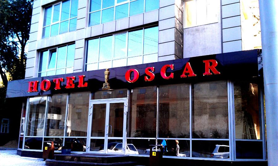 Банный комплекс ГК «Оскар»