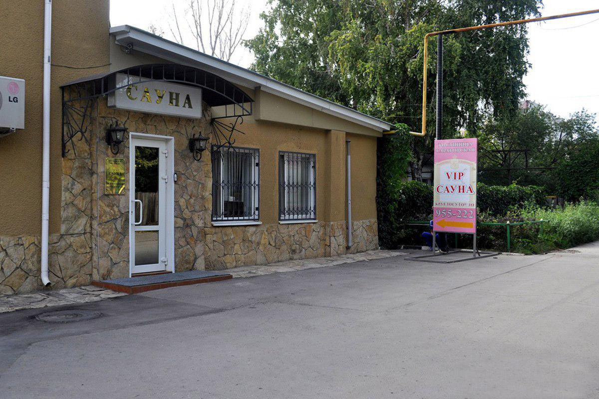 VIP-сауна гостиницы «Саратовская»